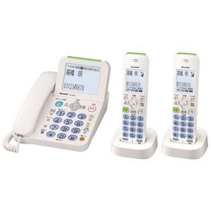 送料無料!シャープ デジタルコードレス電話機 子機2台付き 詐欺対策機能 見守り機能搭載 JD-AT82CW