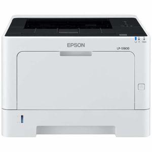 送料無料!エプソン LP-S180D A4モノクロページプリンター