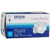 送料無料!EPSON ETカートリッジ LPC3T18C シアン Mサイズ 6,500ページ LP-S7100/LP-S8100シリーズ用