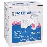 送料無料!EPSON 純正トナーカートリッジ LPC4T9M マゼンタ 6,400ページ
