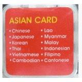 送料無料!電子翻訳機GT-V4用 オプション言語カード Asian Ver.  GLC-AA11