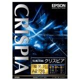 送料無料!EPSON 写真用紙クリスピア[;高光沢] KA220SCKR A2サイズ 20枚入り
