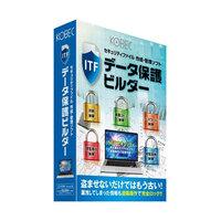送料無料!データ保護ビルダー(1年版)