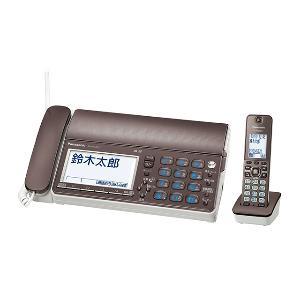 送料無料!パナソニック デジタルコードレス普通紙ファクス 子機1台付き KX-PZ610DL-T (ブラウン)