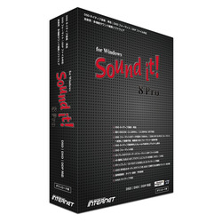 送料無料!Sound it! 8 Pro for Windows