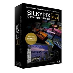 送料無料!市川ソフトラボラトリー SILKYPIX Developer Studio Pro8パッケージ版