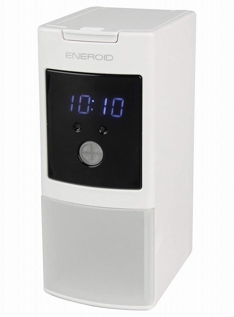 ケンコー EN20D ENEROID 単3、単4型急速充電器