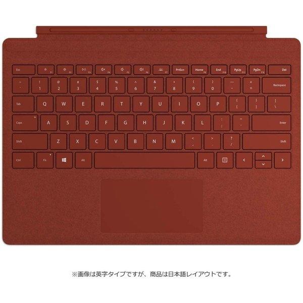 マイクロソフト Surface Pro Signature タイプカバー/ポピーレッド FFP-00119