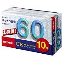 送料無料!マクセル 60分 ノーマルテープ 10本パックmaxell UR-60M 10P