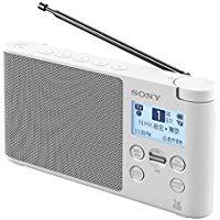 4548736046603 ポイント5倍 アフターセール あす楽 送料無料 即納 ソニー SONY ラジオ XDR-56TV AM 定番から日本未入荷 ホワイト : おやすみタイマー搭載 FM ワンセグTV音声対応 乾電池対応 希望者のみラッピング無料 W ワイドFM対応