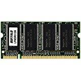 送料無料!セイコーエプソン 増設メモリ 512MB LPMDR512M