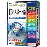 送料無料!メディアファイブ プレミア6 7つの学習法 ITパスポート試験