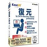 送料無料!イーフロンティア EaseUS 復元 by Data Recovery Wizard