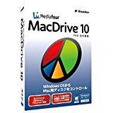 送料無料!MacDrive 10 Pro