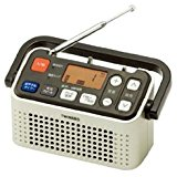 送料無料!TWINBIRD 3バンドラジオ付ワイヤレス手元スピーカー シャンパンゴールド AV-J135G