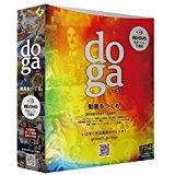 送料無料!gemsoft doga ブルーレイ・DVD作成ソフト付属版