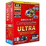 送料無料!gemsoft 変換スタジオ 7 Complete BOX ULTRA