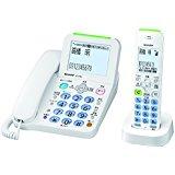 送料無料!シャープ デジタルコードレス電話機 子機1台付き 詐欺対策機能 見守り機能搭載 JD-AT82CL