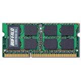 送料無料!BUFFALO PC3-12800 204Pin DDR3 SDRAM S.O.DIMM 8GB D3N1600-8G
