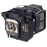 送料無料!EPSON プロジェクター交換用ランプ ELPLP77