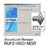 送料無料!バッファロー RUF2-HSCシリーズ専用設定管理ソフトウェア「SecureLock ManRUF2-HSC-MGR