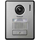 送料無料!パナソニック(Panasonic) カメラ玄関子機 VL-VH556L-S