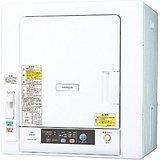 送料無料!日立 5.0kg 衣類乾燥機HITACHI これっきりボタン DE-N50WV-W(4902530106879)