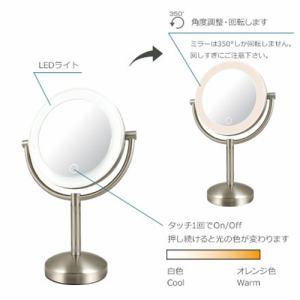 送料無料!アイキャッチ EC012LXAC-5X 真実の鏡Luxe-両面ビッグ型
