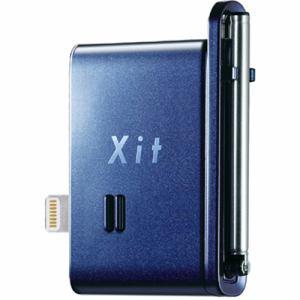 ピクセラ XIT-STK200 iPhone/iPad用TVチューナー 「Xit Stick(サイト スティック)」