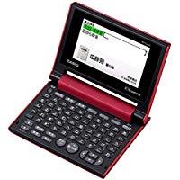 送料無料!カシオ 電子辞書 エクスワード コンパクトモデル XD-C400RD レッド 40コンテンツ