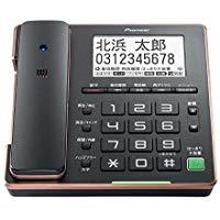 送料無料!パイオニア Pioneer TF-FA75 デジタルコードレス電話機 ブラック TF-FA75S(B) 【国内正規品】
