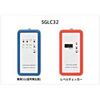 送料無料!日本アンテナ SGLC32 3.2GHz対応簡易SG チェッカーセット