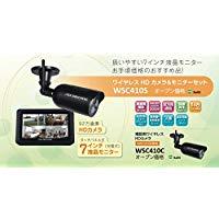 送料無料!エレコム(DXアンテナ) WSC410S デルカテック/ワイヤレスHDカメラ&モニターセット