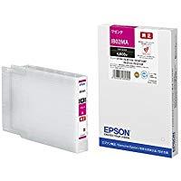送料無料!EPSON 純正インクカートリッジ IB02MA マゼンタ 4,600ページ