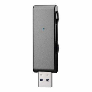 データ U3-MAX2/256K USB3.1 Gen 1(USB3.0)対応 アルミボディUSBメモリー 「U3-MAX2シリーズ」 256GB・ブラック