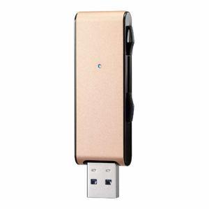 IOデータ U3-MAX2/128G USB3.1 Gen 1(USB3.0)対応 アルミボディUSBメモリー 「U3-MAX2シリーズ」 128GB・ゴールド
