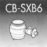 送料無料!パナソニック(Panasonic) 食器洗い乾燥機用分岐栓 CB-SXB6