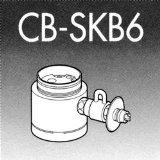 送料無料!パナソニック ナショナル 食器洗い乾燥機用分岐栓CB-SKB6