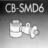 送料無料!パナソニック(Panasonic) 食器洗い乾燥機用分岐栓 CB-SMD6