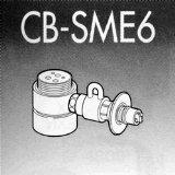 送料無料!パナソニック(Panasonic) 食器洗い乾燥機用分岐栓 CB-SME6