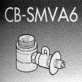 送料無料!パナソニック(Panasonic) 食器洗い乾燥機用分岐栓 CB-SMVA6