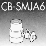 送料無料!パナソニック ナショナル 食器洗い乾燥機用分岐栓CB-SMJA6