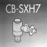 送料無料!パナソニック(Panasonic) 食器洗い乾燥機用分岐栓 CB-SXH7