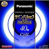 売り込み 4549077673152 送料無料 パナソニック ツインパルック プレミア蛍光灯40形 昼光色 買取 anasonic クール色 FHD40ECWL