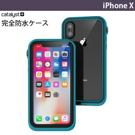 送料無料!Catalyst iPhone X 完全防水ケース ワイヤレス充電対応 グレイシアブルー CT-WPIP178-GB