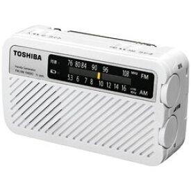 卸売り 4560158872882 期間限定で特別価格 送料無料 即納 東芝 ホワイト TOSHIBA 手回し充電ワイドFMラジオ TY-JKR5-W