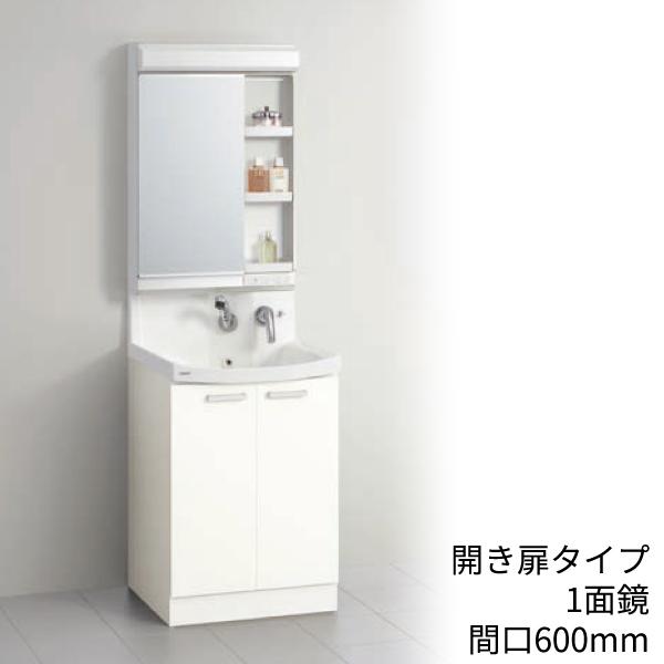 クリナップ 洗面化粧台 ファンシオ:開き扉タイプ 間口600mm 1面鏡 LED