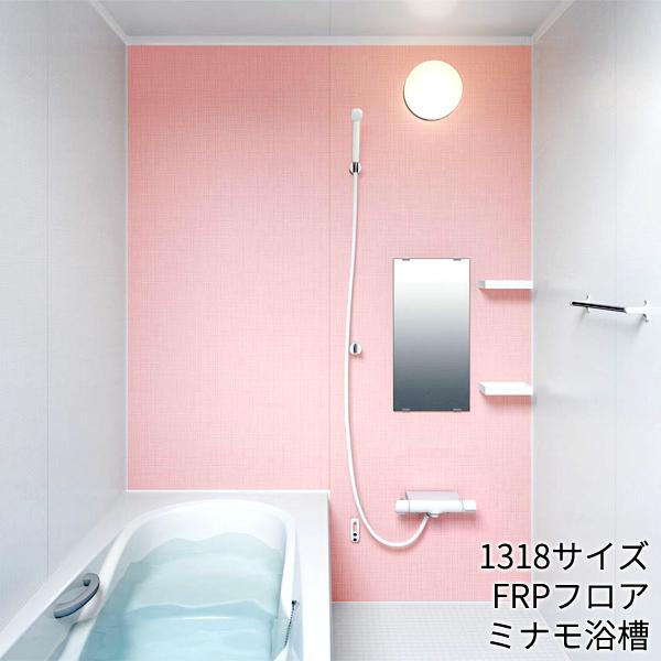 LIXIL 戸建て用システムバスルーム アライズ Cタイプ 1318 標準仕様