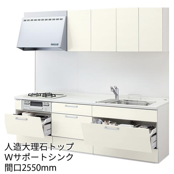 LIXIL システムキッチン リシェルSI [RICHELLE SI]:らくパッとプラン 壁付I型 2550mm