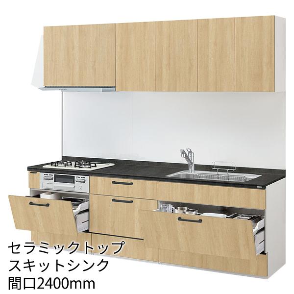 LIXIL システムキッチン リシェルSI [RICHELLE SI]:セラミックおてごろプラン 壁付I型 2400mm